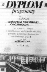 SM w Chojnicach wielokrotnie zdobywała czołowe miejsca we wspólzawodnictwie - dyplom za pierwsze miejsce w województwie w 1973 roku