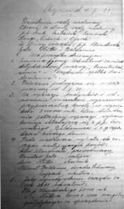 protokół posiedzenia Rady Nadzorczej z 4 lipca 1922 roku